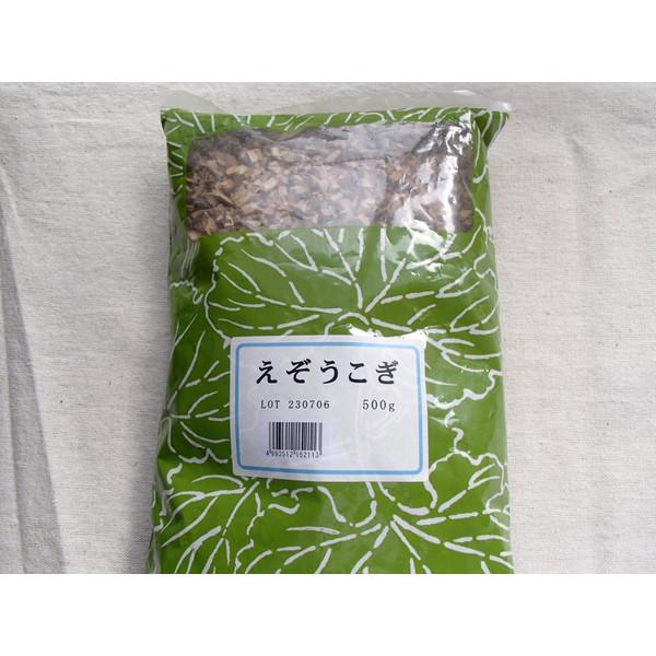 【送料等無料!まとめ買いでお得!】エゾウコギ(小島)500g×6袋