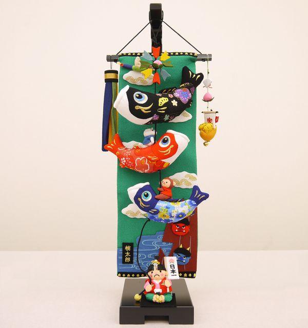 吊るし飾り 桃太郎鯉のぼり 小 【五月人形】 【室内飾り】 【桃太郎鯉のぼり】 【吊るし飾り】 SO-69