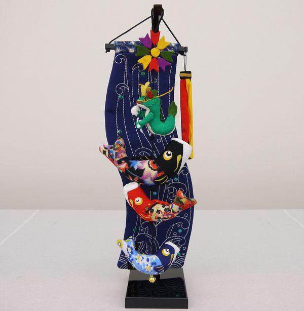 吊るし飾り 特小 SO-66 【五月人形】【鯉の滝のぼり】【吊るし飾り】【端午の節句】