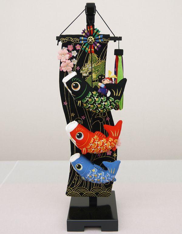 吊るし飾り 桜龍星鯉のぼり 小 【五月人形】 【室内飾り】 【端午の節句】 【吊るし飾り】 SO-41