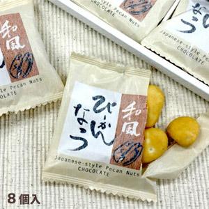 日式pikannattsuchoko(*8袋16g)