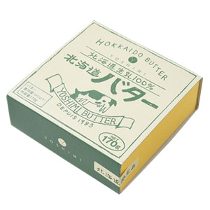 ホワイトデーの贈り物 ギフトに YOSHIMI 北海道バター 170g クール限定 BUTTER ヨシミ 北海道生乳100% 卓越 贈与