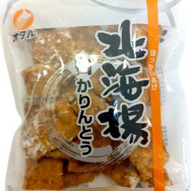 敬老の日の贈り物 ギフトに オタル製菓 北海揚 流行のアイテム ポイント消化 白かりんとう 店 80g