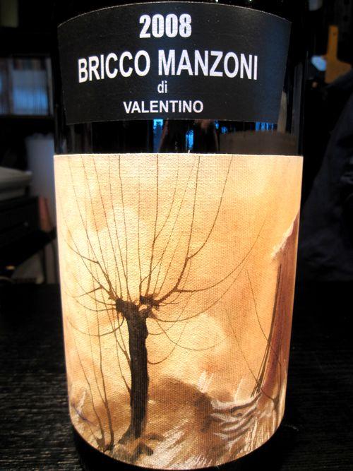 ブリッコ・マンゾーニ[2008]【12000ml/豪華木箱付き】
