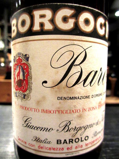 バローロ・リゼルヴァ[1979](ボルゴーニョ)