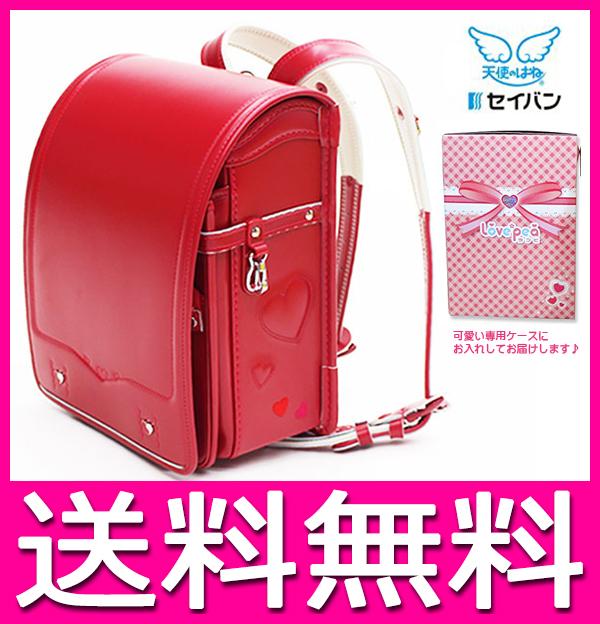ランドセル 女の子 アウトレット 天使のはね 型落ち ランドセル 在庫処分 日本製 ラブピ セイバン A4クリアファイル対応 3色からご選択【送料無料】