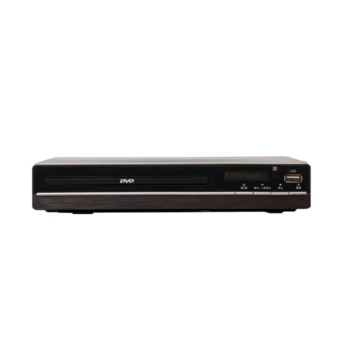 価格 DVDプレーヤー cprm対応 再生専用 TH-DVD01 DVDプレイヤー 離島は適用外 リージョンフリー 沖縄 送料無料 公式 北海道