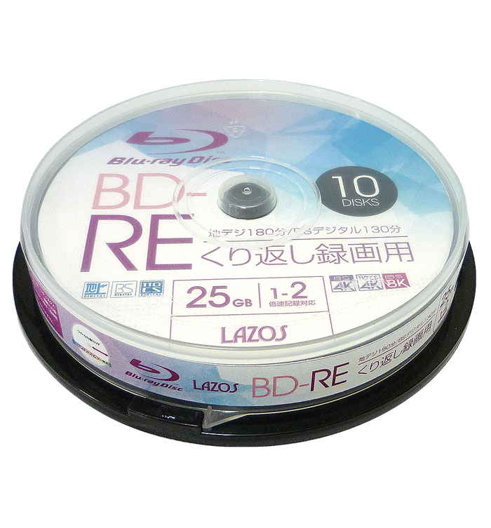 BD-RE 在庫限り マラソン全品2倍 ブルーレイディスク CPRM 繰り返し録画用 1000円ポッキリ Lazos 超歓迎された メール便送料無料 10枚 希望者のみラッピング無料 L-BRE10P 送料無料