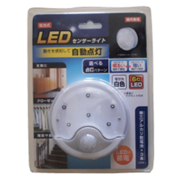 LEDセンサーライト 捧呈 LEDライト 宅配便発送専門 ご予約品 スーパーSALE全品2倍
