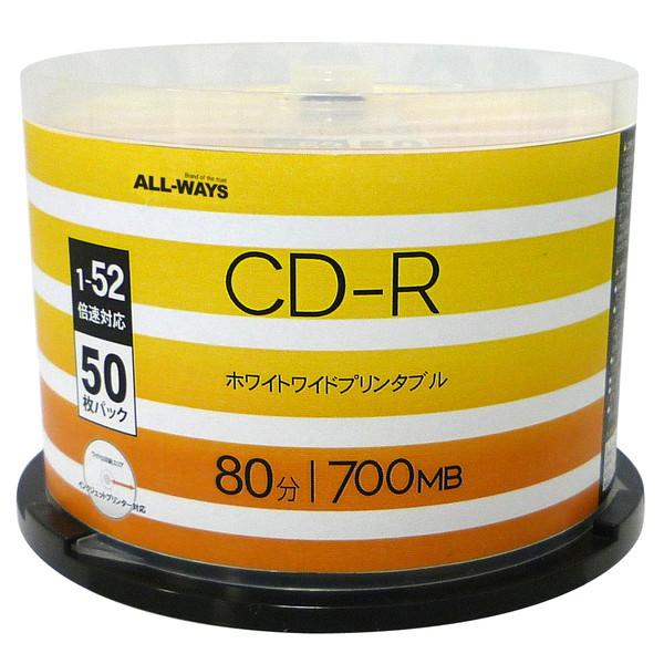 送料無料 CD-R 世界の人気ブランド 在庫放出数量限定 50枚X2=100枚 ALL WAYS 700MB 80分 離島は適用外 52倍速対応 WIDEプリンタブル■ALCR52X50PW 沖縄 新発売 北海道