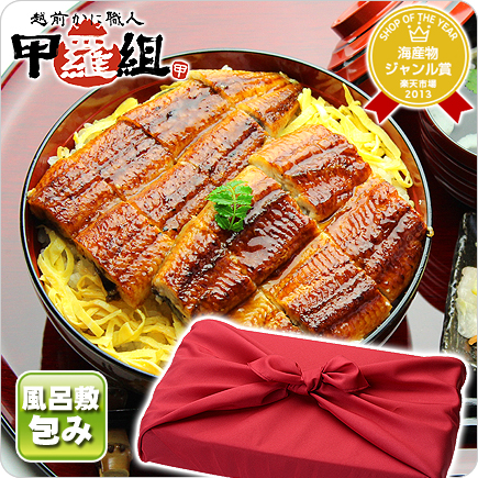 An extra-large eel full set (I carve with around 200 g of kabayaki *2 70 g of eels *2 bag) from Kagoshima is impossible of bundling