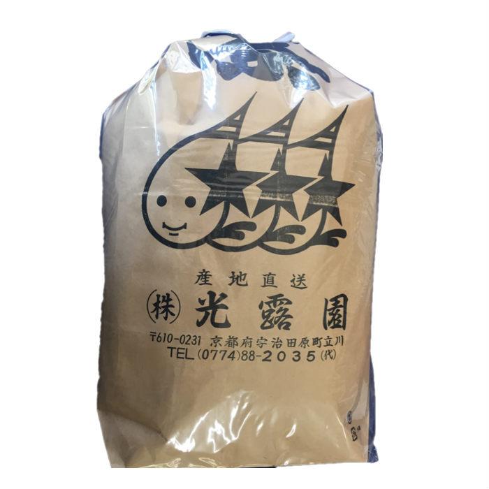 大きい葉とスモーキーな香りが独特京都の日常茶として昔から愛されています 信憑 京都 宇治茶 お茶 京番茶 ほうじ番茶 1000g 茶葉 宇治田原産 売り出し お取り寄せ 大容量 日常茶 老舗 日本茶
