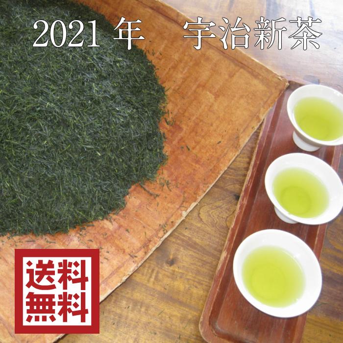 数量限定 安全 新茶でほっと一息 店内全品対象 素敵なティータイムはいかがですか?いちはやく味と香りが素晴らしい新茶が入荷しました 送料無料 新茶 京都 宇治茶 50グラム とれたて 2021年 煎茶 初摘み新茶 緑茶