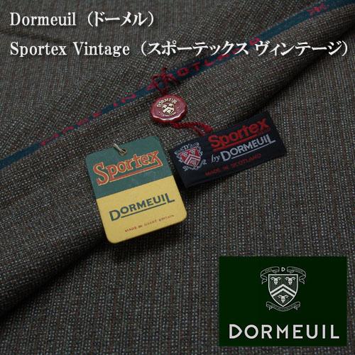 Dormeuil(ドーメル)/Sportex Vintage(スポーテックス ヴィンテージ)/スーツ用生地/ブラウン系/2.8m/NO.49 13982