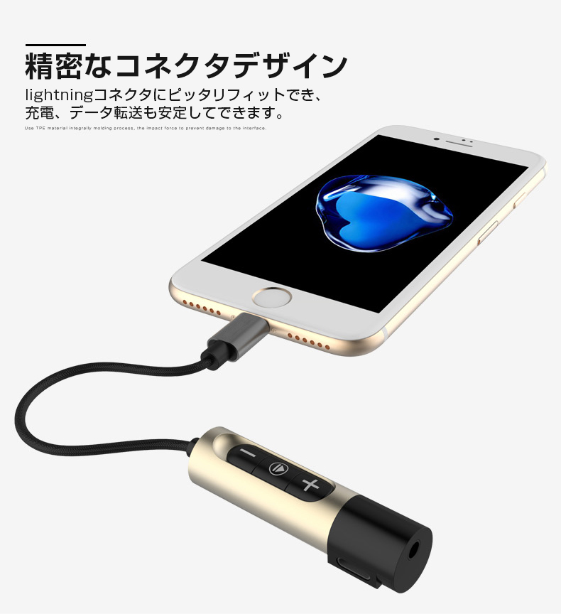 iPhone7 earphone conversion cable iPhone7 Plus conversion adapter lightning adapter wire control 3.5 mm convert headphone conversion cable iPhone lightning earphone adapter Lightning connector earphone conversion cable 02P05Nov16