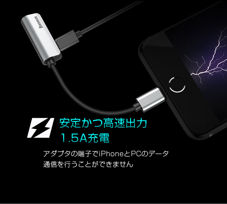 ea073eca2c2 ... earphone charge conversion cable conversion adapter eyephone 7 plus  headphones conversion cable Lightning connector earphone conversion cable  lighting