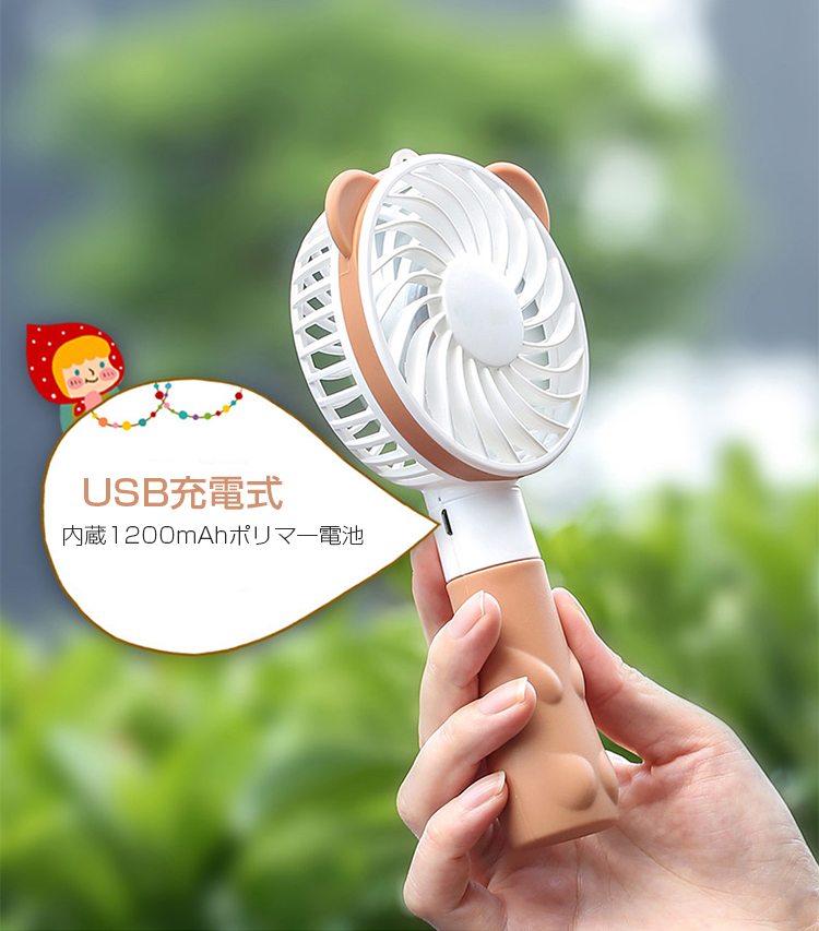 electric hand fan. fan vehicle installation circulator small size electric blower usb with the rabbit mini- hand o