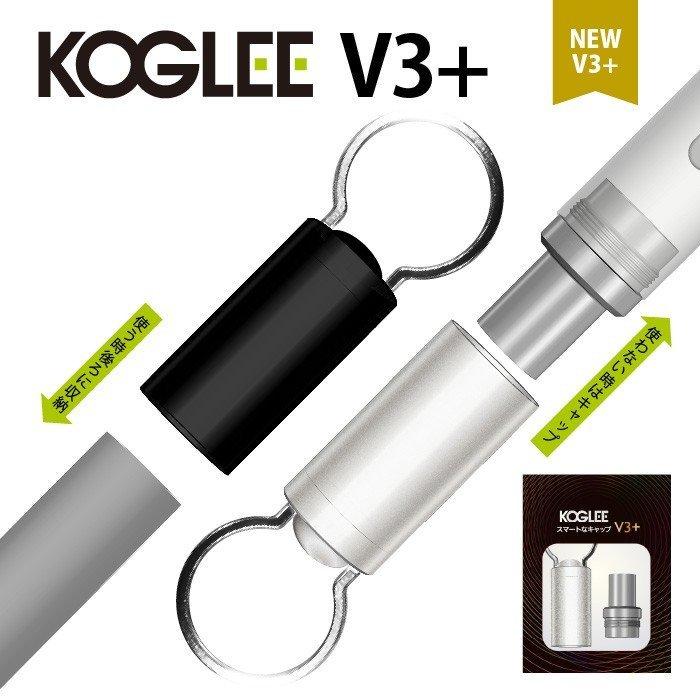 前後に装着可能 衛生的 スマートなキャップ リング 吸口の防塵保護 プルームテックプラス 対応 メタルキャップ 専用 ケース アクセサリー Koglee CAP リングスタンド型 プルームテックプラスをもっと便利に おしゃれメタルキャップ 大規模セール 特価 簡単装着 持ち運び便利 コンパクト ブラック V3+タイプ シルバー or Ploom 磁石吸着 TECH+