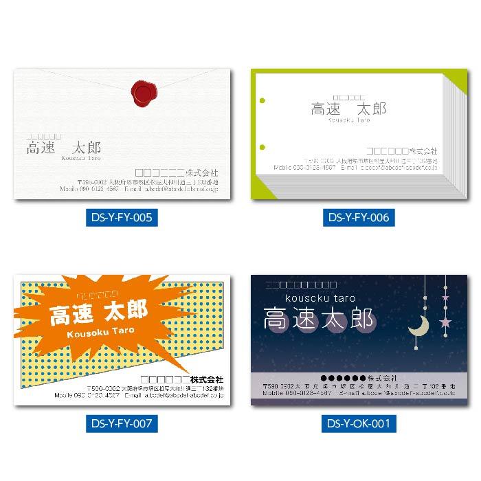 ppproducts | Rakuten Global Market: I make an outstanding ...