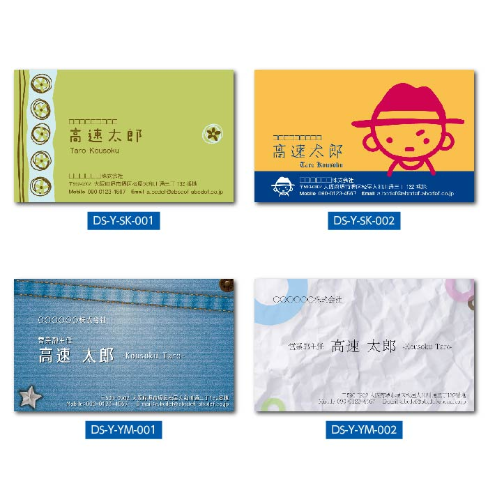 Ppproducts rakuten global market i make an outstanding i make an outstanding performance in design business card business card print business card making business colourmoves