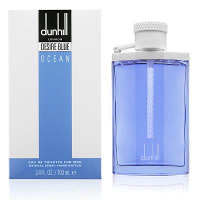 ダンヒル DUNHILL デザイア ブルー オーシャン EDT SP 100ml 【香水】【あす楽休止中】【割引クーポンあり】