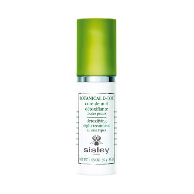 シスレー SISLEY ボタニカルD 30ml 【odr】【送料無料】【最大400円OFFクーポン】