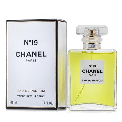 シャネル CHANEL No.19 オードゥ パルファム EDP SP 50ml 【香水】【あす楽】【送料無料】【割引クーポンあり】