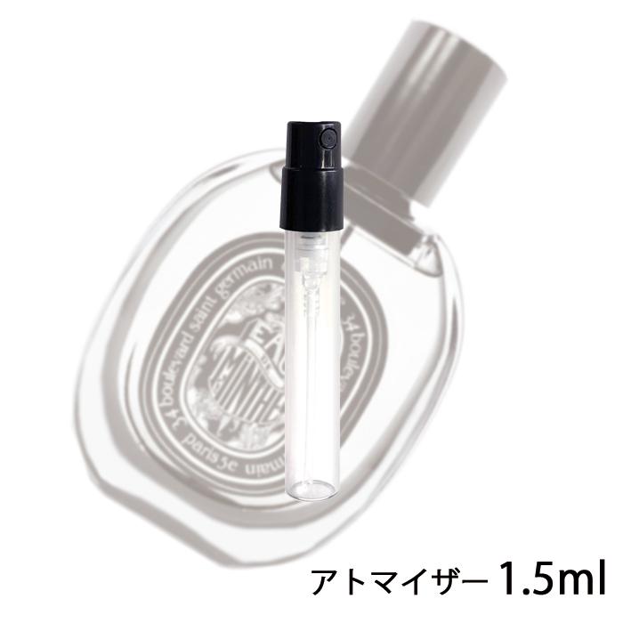 送料無料 ポストへお届け ディプティック diptyque オードミンテ オードパルファン 1.5ml アトマイザー レディース ユニセックス 人気 ミニ メール便送料無料 お試し いよいよ人気ブランド 未使用 メンズ 香水