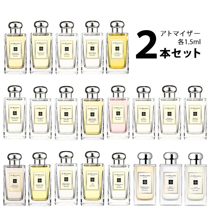 メンズ ジョー マローン 【香水】ジョーマローンのブラックベリー&ベイがモテる匂い!