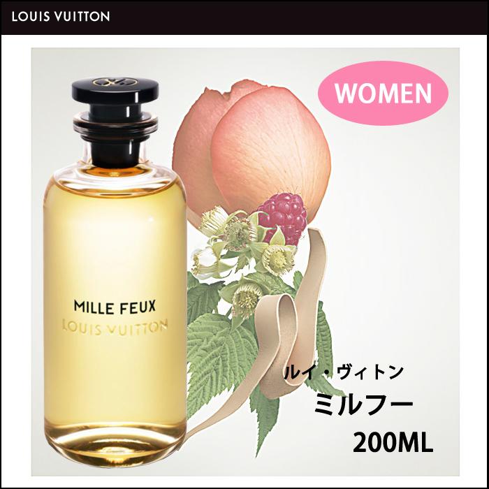 ルイ・ヴィトン LOUIS VUITTONミルフー オードゥパルファム 200ml EDP 香水 レディース 【メール便送料無料】