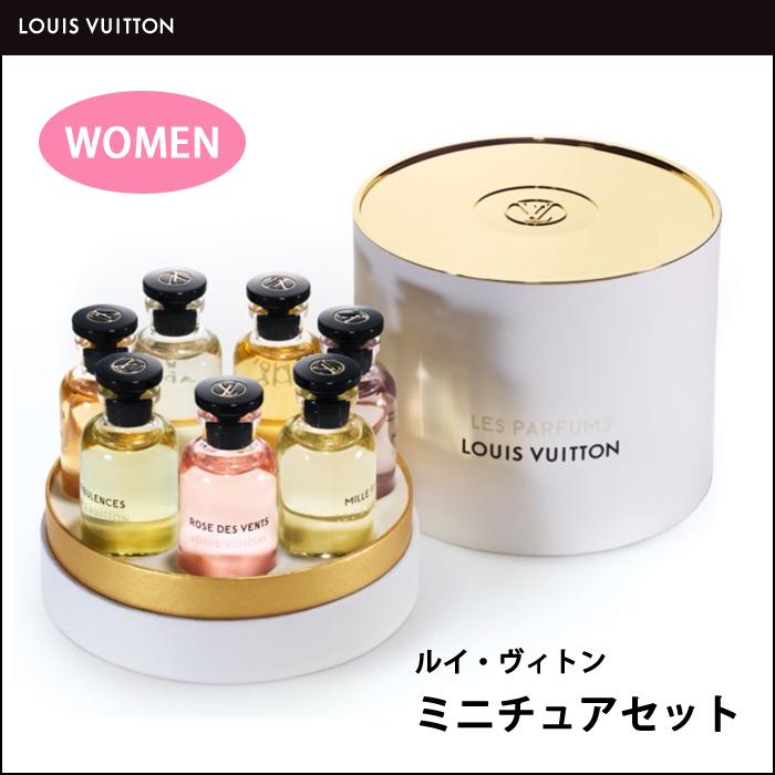 ルイ・ヴィトン LOUIS VUITTONミニチュアセット 全7種 EDP 香水 レディース 【メール便送料無料】