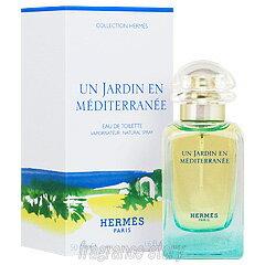 エルメス HERMES 地中海の庭 50ml EDT SP fs 【香水】【あす楽】【クリスマス】