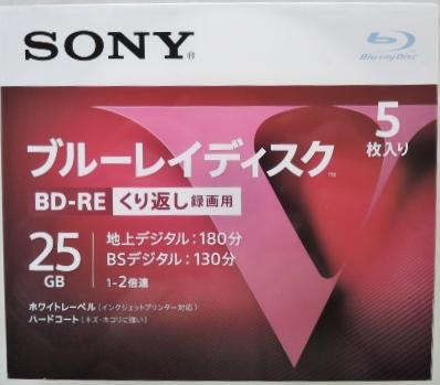 ソニー ブルーレイディスク 5BNE1VLPS2 スピード対応 全国送料無料 繰り返し録画用5枚 最新アイテム
