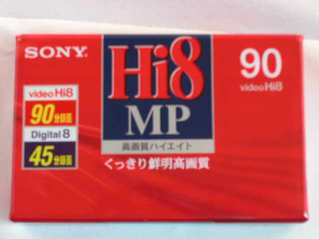 ソニーハイエイトビデオテープP6-90HMP3