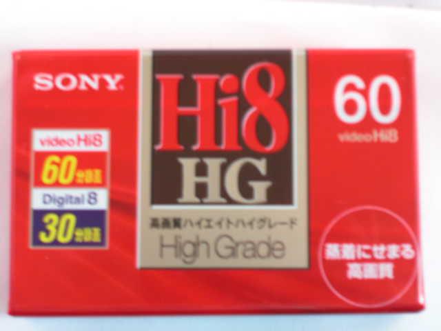 ソニー ハイエイト ビデオテープ P6-60HHG4 ハイグレード
