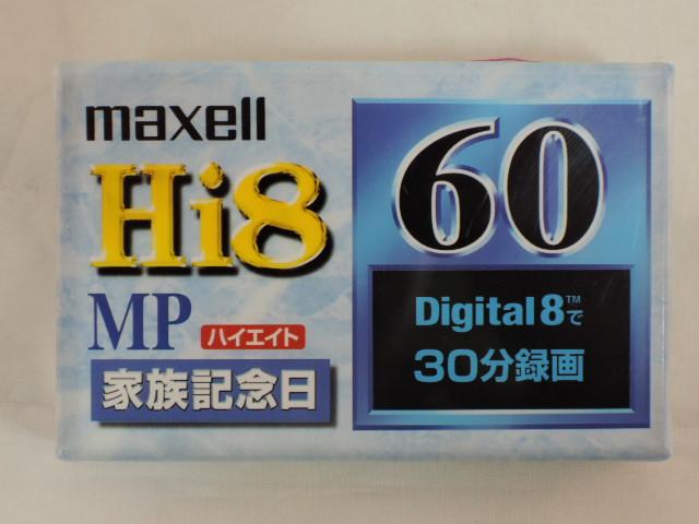 マクセル ハイエイト ビデオテープ P6-60HDMP