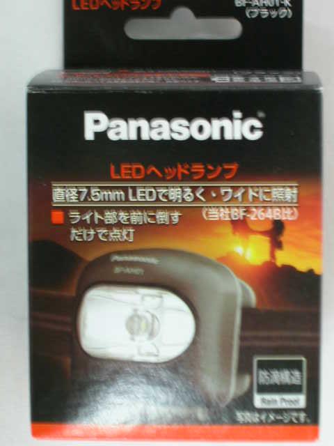 LED ヘッドランプ 防滴構造 定番から日本未入荷 LEDヘッドランプ BF-AH01K パナソニック 超人気 専門店