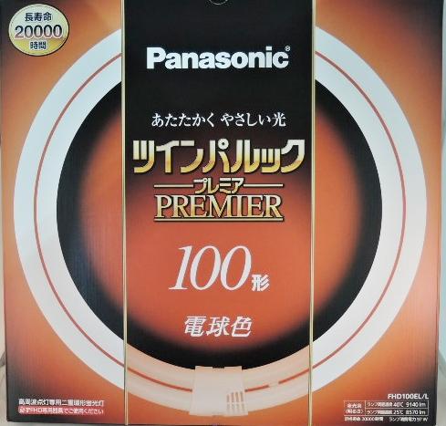ツインパルック プレミア 蛍光灯 FHD100ELL 電球色  ツインパルック プレミア 蛍光灯 FHD100ELL 電球色