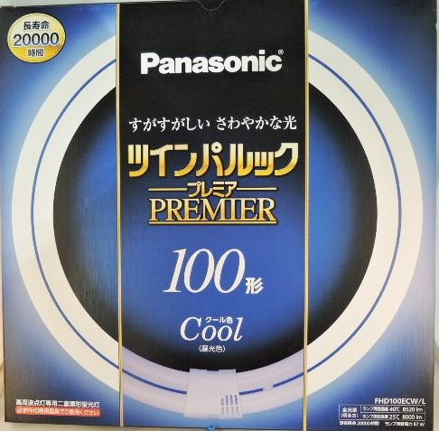 ツインパルック 日本限定 プレミア 蛍光灯 キャンペーンもお見逃しなく FHD100ECWL 昼光色