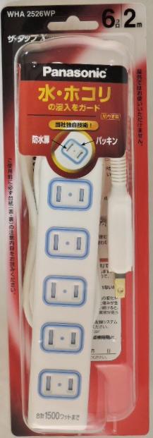 ザタップX 6コ口2mコード付ホワイト WHA2526WP