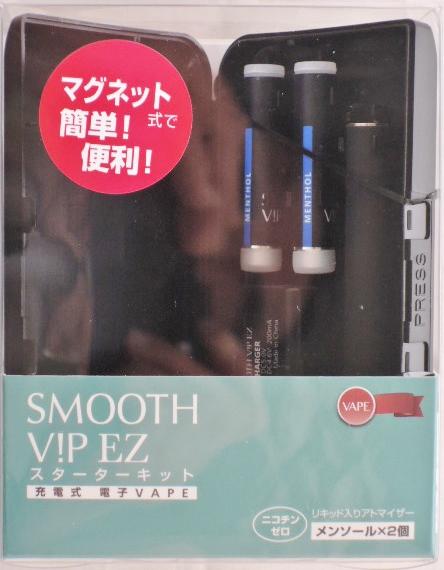 テレビで話題 電子VAPE SMOOTH ViP 格安SALEスタート スターターセット 充電式電子タバコ EZ