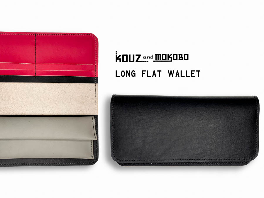 ▲LONG モノトーンにスパイスの赤は「ロングフラット 長財布」フラット&スリム