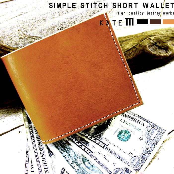 《送料無料》○【シンプルステッチ/ショートウォレット】小銭入れ有!カード収納もOK!シンプルな2つ折り革財布