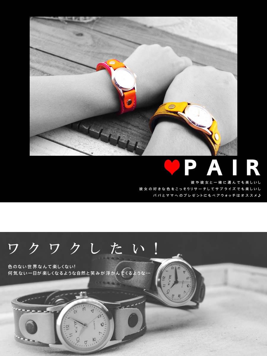 《》△【ステッチラン/レザーウォッチ】(受注生産)カスタムオーダーでできるスタンダードな腕時計