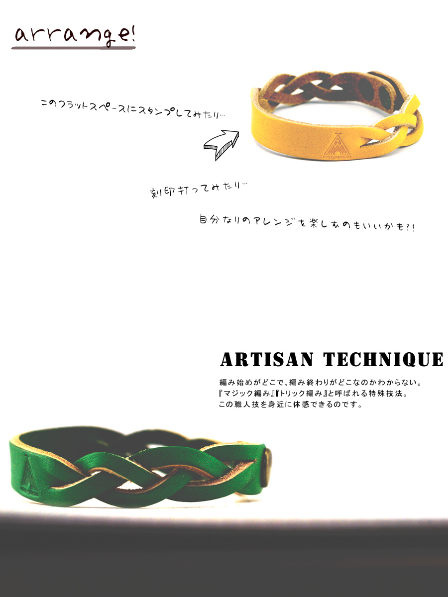 (Can be engraved) color orderable cowhide leather bracelets! Both men OK {* charity end}