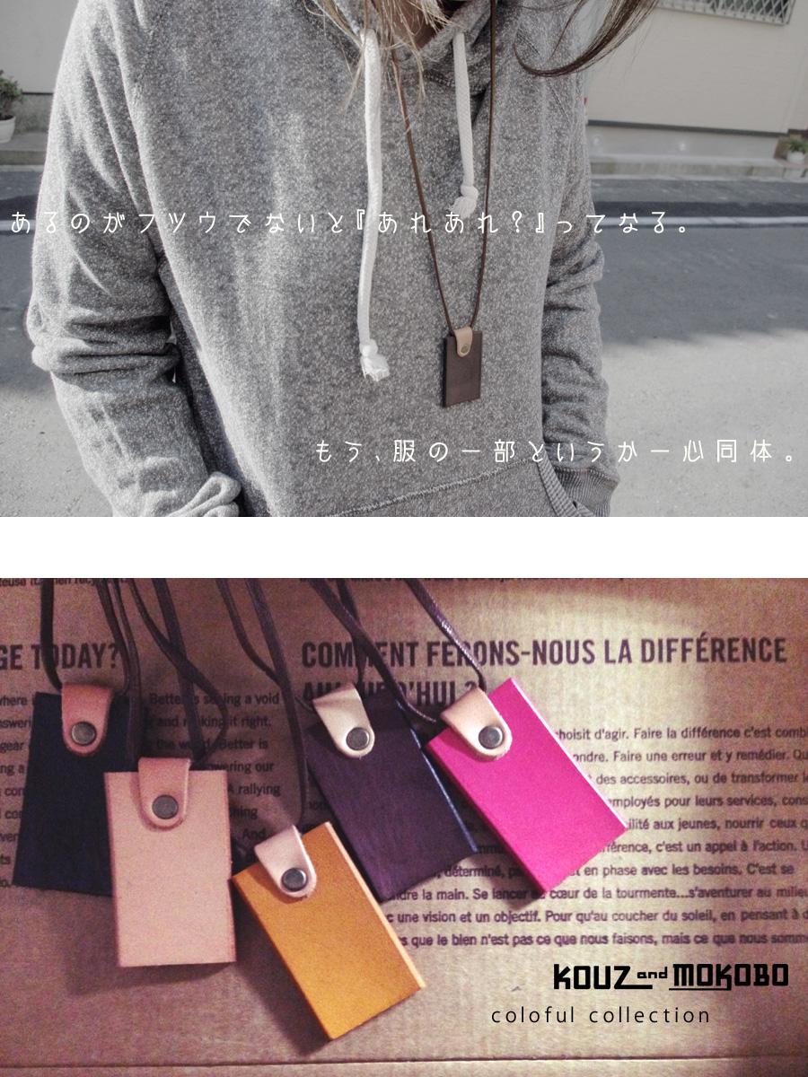 500 Yen flat sale color orderable cowhide leather necklace! Pendant! men unisex ◎ one-point marking OK!