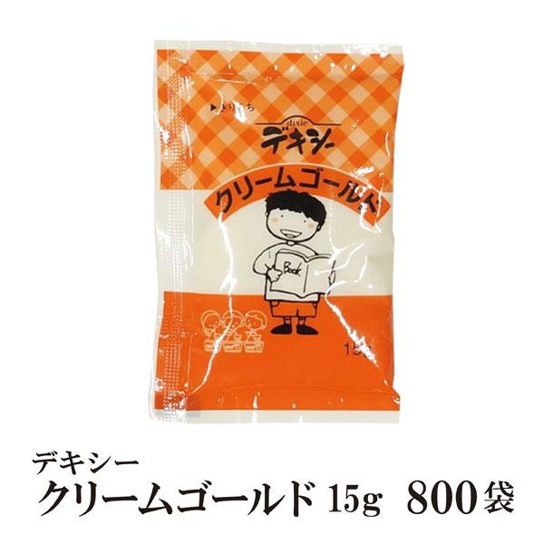 デキシー クリームゴールド 15g×800袋 宅配便 送料無料 ジャム 小袋 パン スイーツ 使い切り 小分け こわけや
