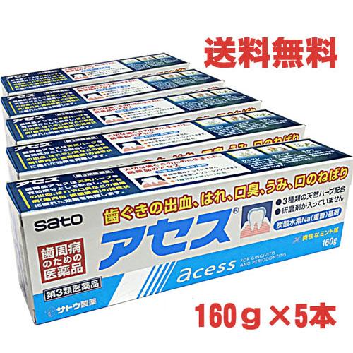 コンビニ 口臭 コンビニで購入できる口臭ケア・対策に効く飴(あめ)やタブレット