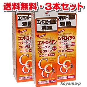 送料無料 3本セット コンドロイチン グルコサミン コラーゲン配合 潤甦 市場 ゼリア新薬コンドロビー濃縮液 じゅんこう 720mL×3本 在庫あり