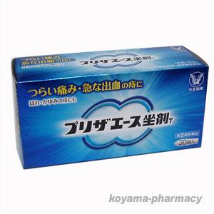 5 400円以上で送料無料 信頼 第 2 30個入 大正製薬 プリザエース坐剤 メイルオーダー 類医薬品